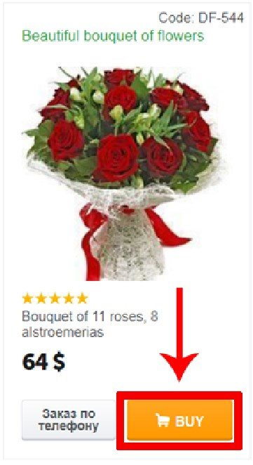 Bouquet in the product catalog