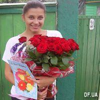 Красные розы в сетке - Фото 1