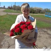 Bouquet of 11 red roses - Photo 16