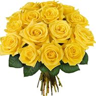 15 yellow roses - flowers and bouquets on df.ua