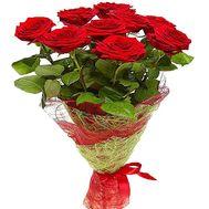 9 красных роз - цветы и букеты на df.ua