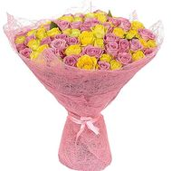 """Bouquet of 75 roses of pink and yellow"" in the online flower shop df.ua"