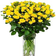 Bouquet of yellow bush roses - flowers and bouquets on df.ua