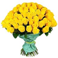 Beautiful bouquet of yellow roses - flowers and bouquets on df.ua