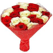 """""""23 red and white roses"""" in the online flower shop df.ua"""