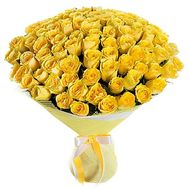 Huge bouquet of yellow roses - flowers and bouquets on df.ua