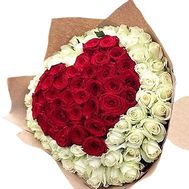 """Roses in the form of a heart"" in the online flower shop df.ua"