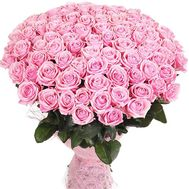 Chic pink bouquet - flowers and bouquets on df.ua