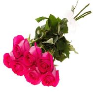 Bouquet of 7 imported roses - flowers and bouquets on df.ua