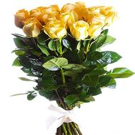 Bouquet of 17 imported yellow roses - flowers and bouquets on df.ua
