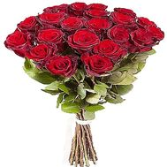 Imported roses with large buds - flowers and bouquets on df.ua