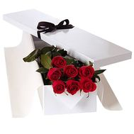 A small bouquet in the box - flowers and bouquets on df.ua