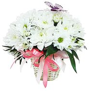 """Basket with chrysanthemums"" in the online flower shop df.ua"