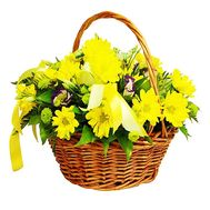 """Yellow flowers in the basket"" in the online flower shop df.ua"