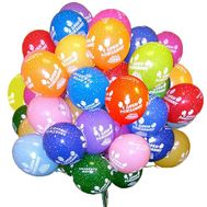 45 balls with a pattern - flowers and bouquets on df.ua