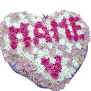 Букет квітів зі словом мама - цветы и букеты на df.ua