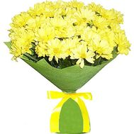 """""""Bouquet of chrysanthemums"""" in the online flower shop df.ua"""