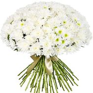 """Bouquet of 55 chrysanthemums"" in the online flower shop df.ua"