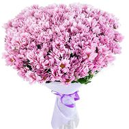 Bouquet of pink chrysanthemums - flowers and bouquets on df.ua
