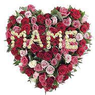 Букет з написом мамі - цветы и букеты на df.ua