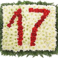 Digit 17 of the flowers for Birthday - flowers and bouquets on df.ua