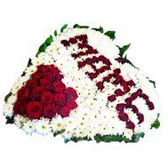 Квіти з написом МАМІ - цветы и букеты на df.ua
