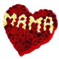 Квіти слово мама - цветы и букеты на df.ua