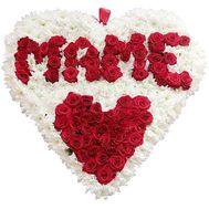 Квіти зі словом МАМІ - цветы и букеты на df.ua