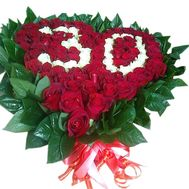 """The inscription is a figure of 30 of the colors"" in the online flower shop df.ua"