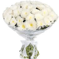 Huge bouquet of chrysanthemum - flowers and bouquets on df.ua