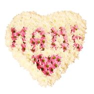 """Heart for Mom"" in the online flower shop df.ua"