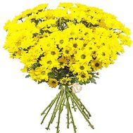 Yellow chrysanthemums - flowers and bouquets on df.ua