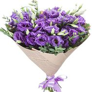 Bouquet of purple eust - flowers and bouquets on df.ua