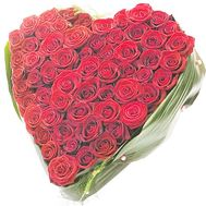Heart of red roses to buy - flowers and bouquets on df.ua