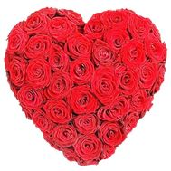 Heart of red roses for anniversary - flowers and bouquets on df.ua
