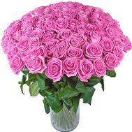 101 pink rose 50 cm - flowers and bouquets on df.ua