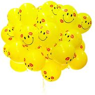 25 balloons smiles - flowers and bouquets on df.ua