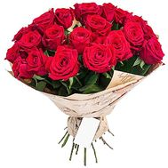 """Bouquet of 27 red roses"" in the online flower shop df.ua"