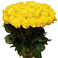 """""""Bouquet of 43 yellow roses"""" in the online flower shop df.ua"""