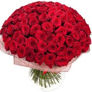 Bouquet of red roses 101 - flowers and bouquets on df.ua