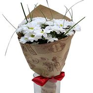 """Bouquet with daisies"" in the online flower shop df.ua"