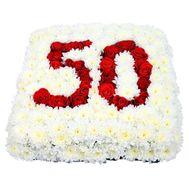 Цифра 50 з живих квітів - цветы и букеты на df.ua