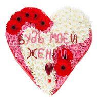Квіткова напис - Будь моєю дружиною - цветы и букеты на df.ua