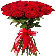 Imported roses - flowers and bouquets on df.ua