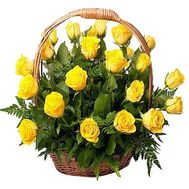 Yellow roses basket - flowers and bouquets on df.ua