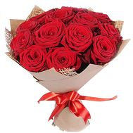 17 red roses - flowers and bouquets on df.ua