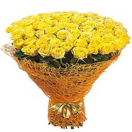 Chic bouquet of yellow roses - flowers and bouquets on df.ua
