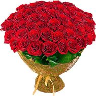"""61 red rose"" in the online flower shop df.ua"