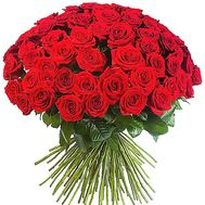 """65 red roses"" in the online flower shop df.ua"