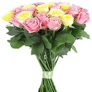 """""""29 pink and yellow roses"""" in the online flower shop df.ua"""